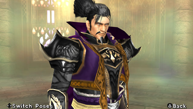 Nobunaga Oda Screenshot 2