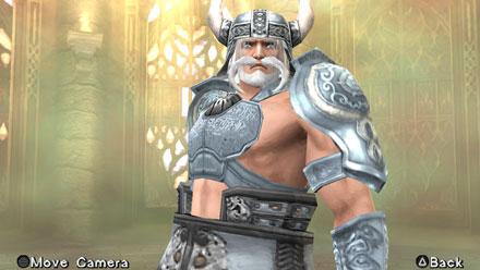 Odin Screenshot 2