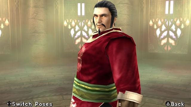 Wu Long Screenshot 2