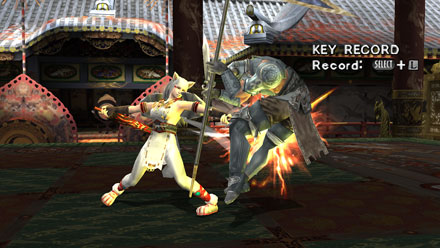 Amaterasu Screenshot 3
