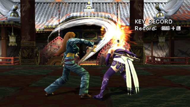 Hitomi Screenshot 3