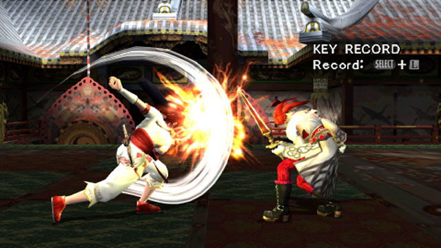 Nakoruru Screenshot 3