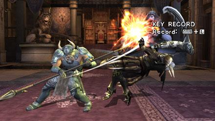 Odin Screenshot 3