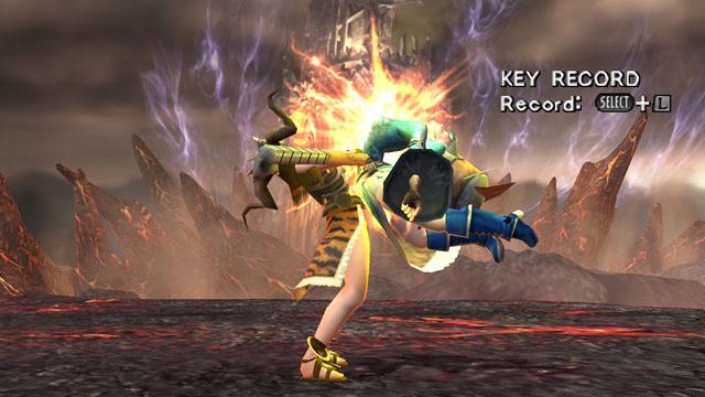 Quakeja Screenshot 3