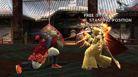 Tengu Screenshot 3