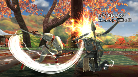 Amaterasu Screenshot 4