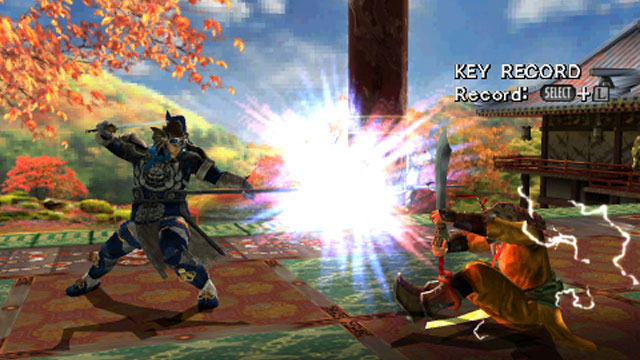Ma Chao Screenshot 4