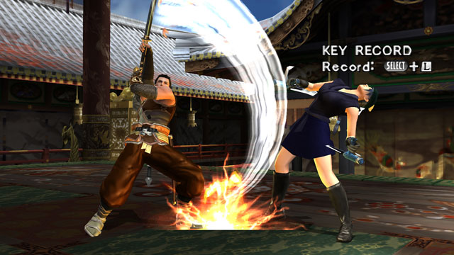 Masamune Screenshot 4