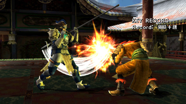 Ma Chao Screenshot 5