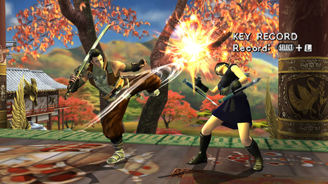 Masamune Screenshot 5