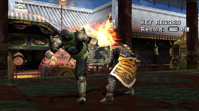 Shadow Screenshot 5
