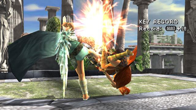 Zeus Screenshot 5