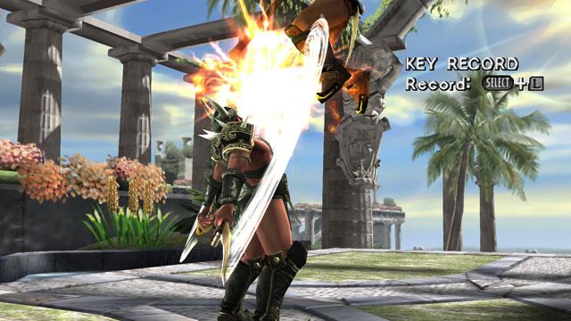 Ares Screenshot 6