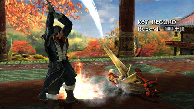 Meiga Screenshot 6
