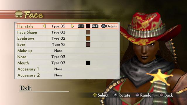 Shina Screenshot 2