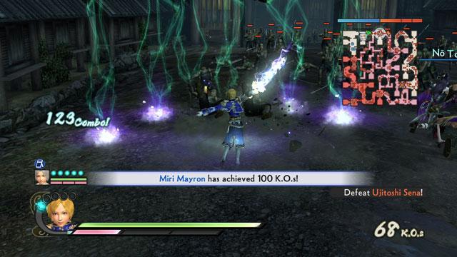 Mil Mayron Screenshot 3