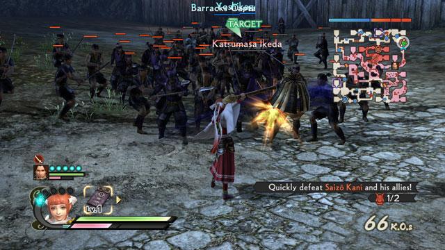 Rui Dantalion Screenshot 3