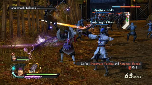 Seimei Abe Screenshot 3