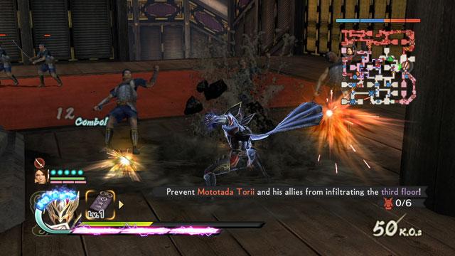 Blood Knight Screenshot 4