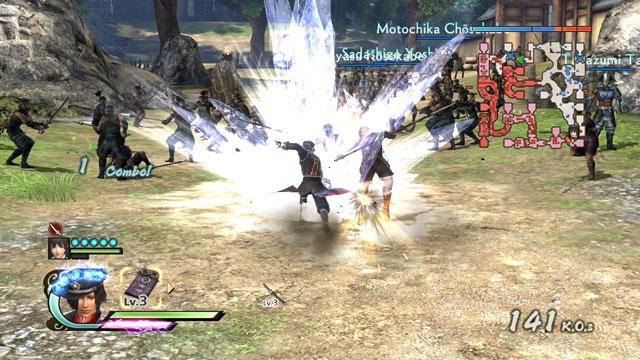 Kagerou Hino Screenshot 4