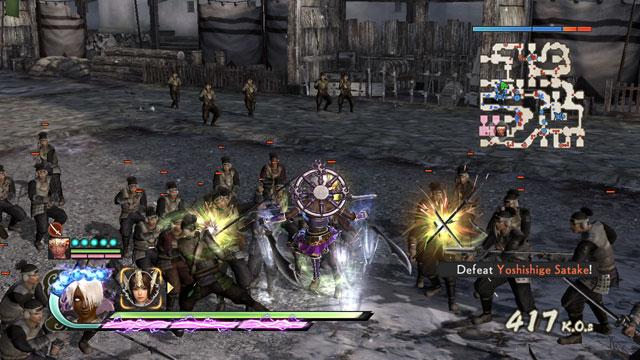 Zudan Screenshot 4