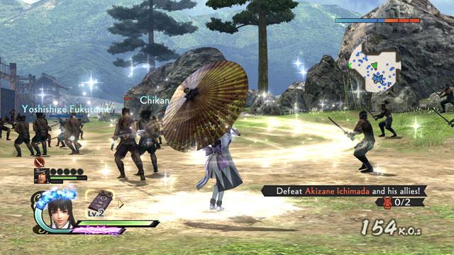 Suzuka Hanehara Screenshot 5