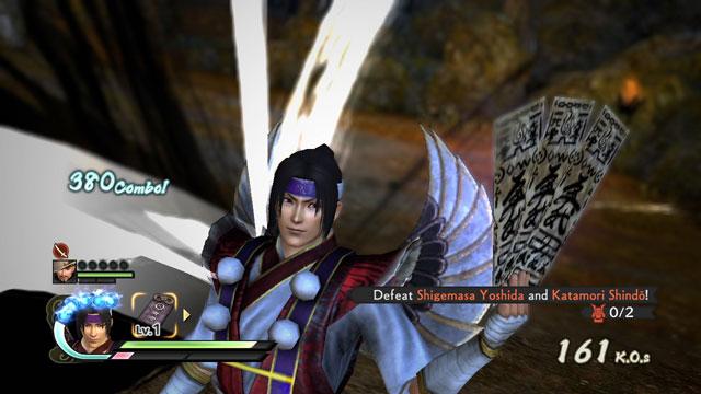 Seimei Abe Screenshot 6