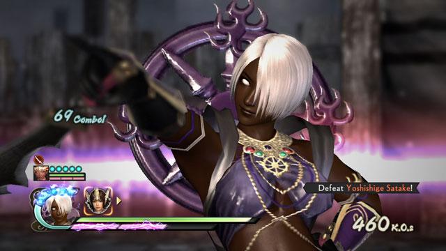 Zudan Screenshot 6