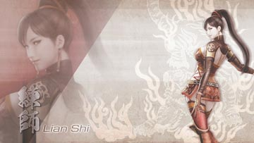 bu-lianshi-3.jpg