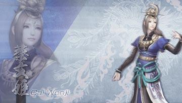 cai-wenji-3.jpg
