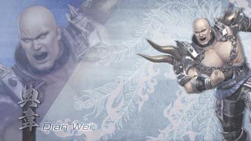 dian-wei-3.jpg