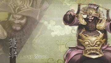 dong-zhuo-3.jpg