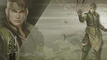 guan-ping-1.jpg