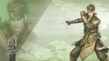 guan-ping-3.jpg
