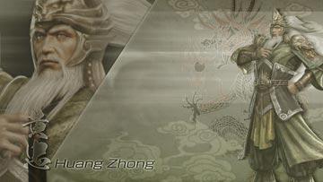 huang-zhong-1.jpg