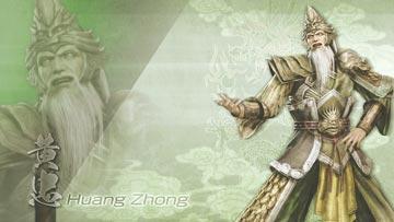 huang-zhong-3.jpg
