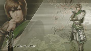 jiang-wei-1.jpg