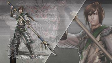 jiang-wei-2.jpg