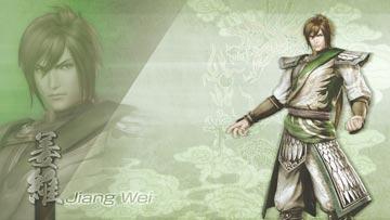 jiang-wei-3.jpg