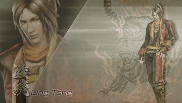 ling-tong-1.jpg