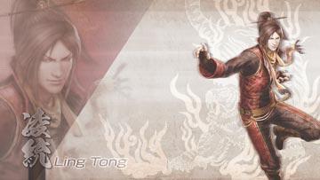 ling-tong-3.jpg