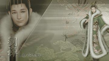 liu-shan-1.jpg