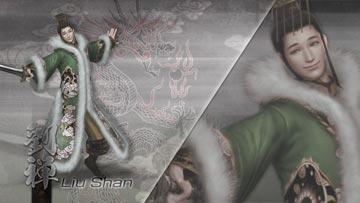 liu-shan-2.jpg