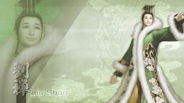 liu-shan-3.jpg