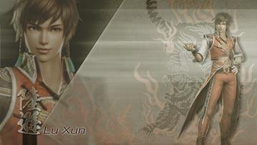 lu-xun-1.jpg