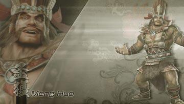 meng-huo-1.jpg