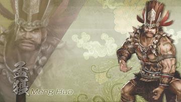 meng-huo-3.jpg
