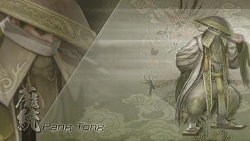 pang-tong-1.jpg