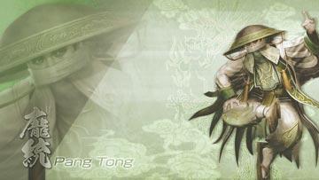 pang-tong-3.jpg