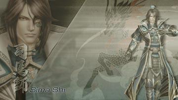 sima-shi-1.jpg